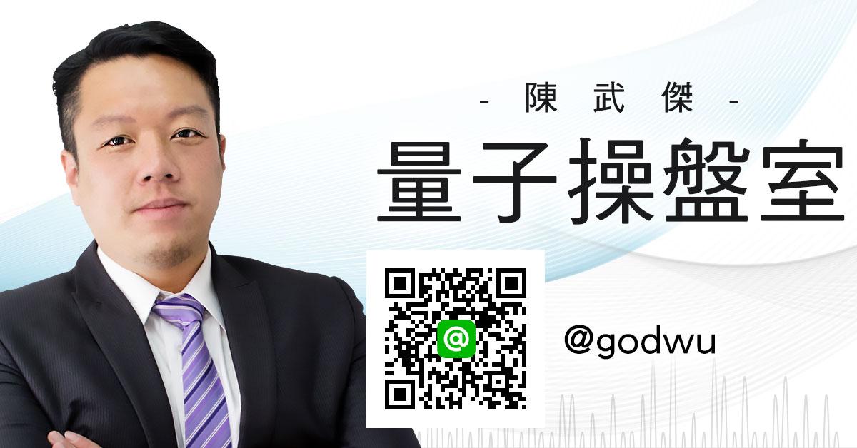 外資『認錯』…台股再創新高!!