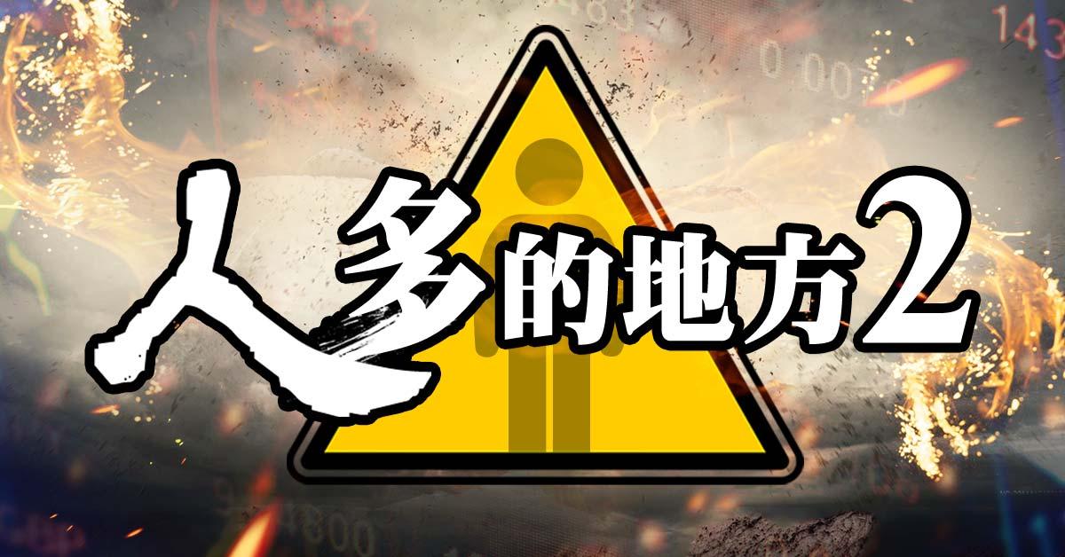 活動banner (圖)