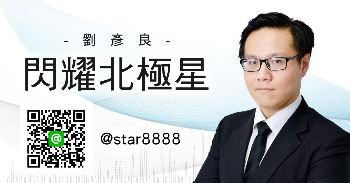 【小泰博】4107邦特-再創新高+25%