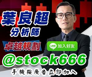 20181030y_300x250.JPG (圖)