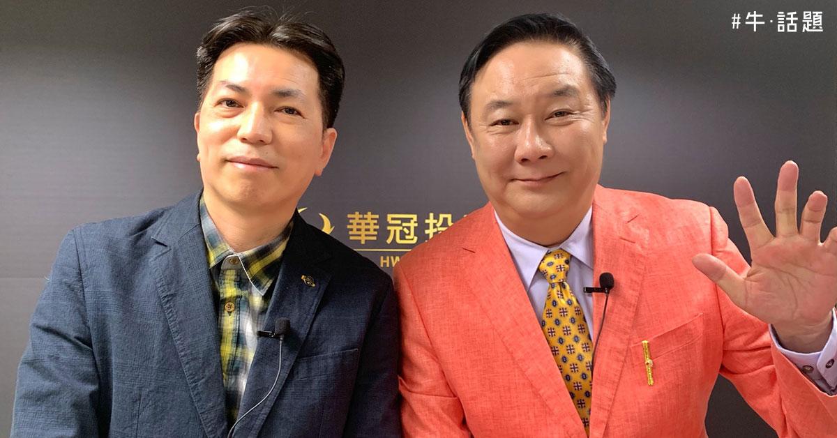 王曈X陳世昌【大師鏈】全球華人價值內容平台