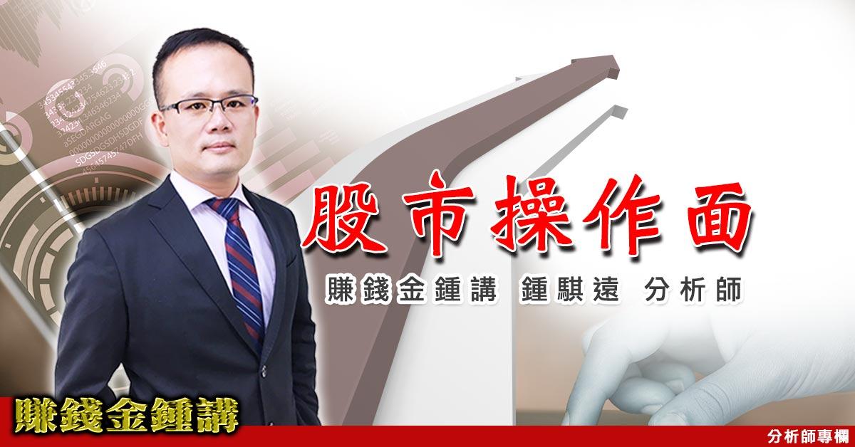 專欄報告-股市操作面 (圖)