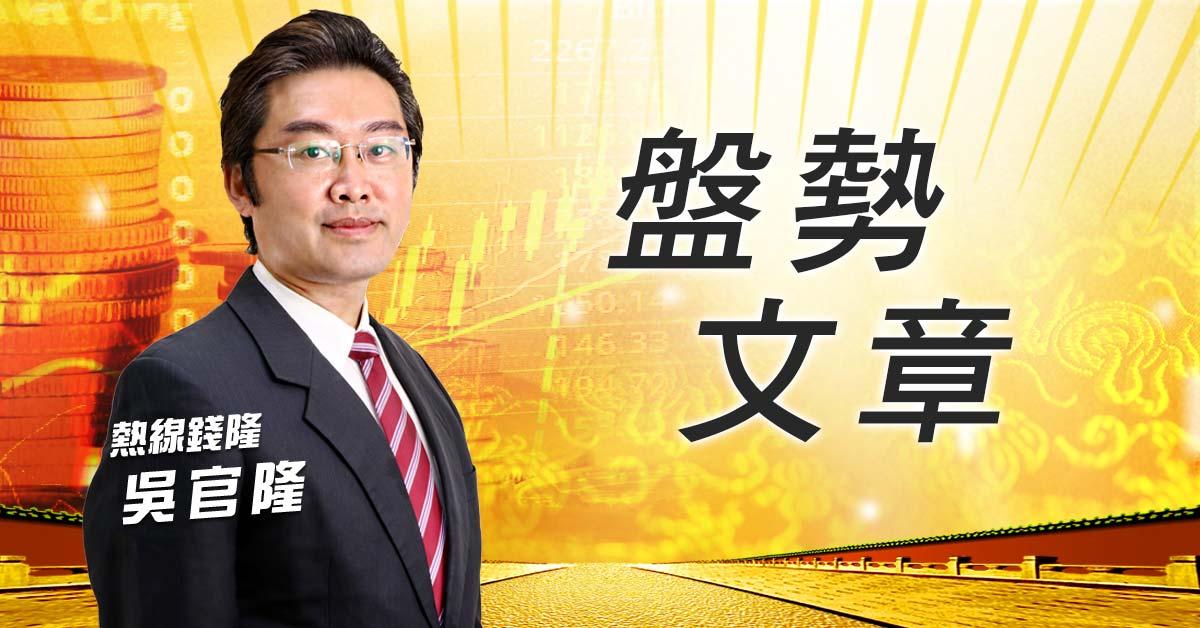 公開版的關鍵報告04/09台股本週融資增加,震盪會加大: (圖)